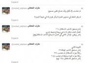حكم سعودي دولي : هناك ضربتين جزاء صحيحة للاستقلال لم تحتسب أمام الهلال