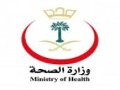 وزارة الصحة تسجل أول حالة وفاة لحاج باكستاني الجنسية