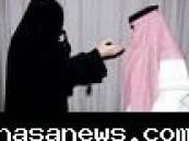 6% نسبة اعتداء النساء على ازواجهن في المجتمعات السعودية .