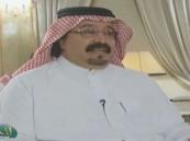 بندر بن محمد ضيف برنامج مشواري اليوم في الجزء الثاني