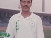 لاعب نادي الرياض السابق فهد الحمدان في ذمة الله