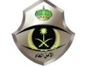 ( عاجــــــل ) وفاة وإصابة 7 أشخاص من أسرة واحدة في حادث إنقلاب سيارة مروع على طريق الأحساء الرياض السريع .