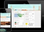 خدمة Google Now تصل إلى الايفون و الايباد