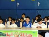 """جماعة التوعية الأسلامية بمدرسة مكة المكرمة تنظم مسابقة تاج الوقار لتلاوة """"القران الكريم"""""""