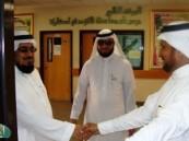 مشرف التعلم النشط بالوزارة في ضيافة مدرسة الأمير سعود بن نايف الإبتدائية