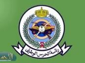 فتح باب التجنيد في الحرس الوطني.. السبت القادم