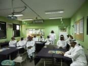 تعليم الأحساء ينظم لقاء عن أهمية البرامج التدريبية للمناهج الجديدة