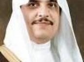 الأمير محمد بن فهد يوجه بتشكل لجنة لمتابعة الأمطار بالمنطقة الشرقية .