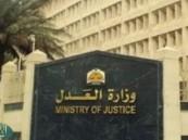 """""""العدل"""" تحظر على العسكري ارتداء البدلة العسكرية في المحاكم"""