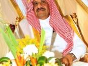 """برعاية الأمير"""" خالد بن سلطان"""" اختتام فعاليات بطولة الأحساء الرابعة لجمال الخيل العربية الأصيلة"""