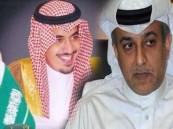 الأمير نواف يجتمع مع الشيخ سلمان آل خليفة غداً بجدة