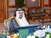 مجلس الوزراء يجدد التزام المملكة كمورد مستقر وموثوق للطاقة