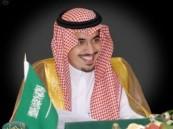الأمير نواف بن فيصل يلبي دعوة إدارة الاتحاد ويزور النادي غداً