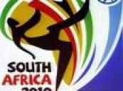 اليوم العالم يترقب قرعة نهائيات كأس العالم 2010م بجنوب افريقيا .