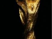 قرعة كأس العالم بجنوب أفريقيا 2010 تبتسم للمنتخبات الكبيرة