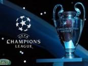 تأهل بطل الدوري الأوروبي لدوري الأبطال مباشرة من 2015