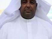 """الجاسم يستقيل من """"العيون"""" للتفرغ للإتحاد السعودي"""