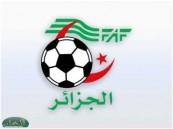 الجزائر تعود للمشاركة في البطولة العربية