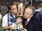 نسور لاتسيو يحققون لقب كأس ايطاليا