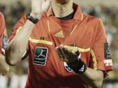 الدولي مرعي العواجي يقود صافرة نهائي كأس الملك