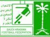 قرار مشاركة محمد نور امام الهلال يصدر اليوم من قبل الأتحاد السعودي لكرة القدم .