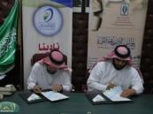 توقيع مذكرة تعاون بين لجنة التنمية الاجتماعية بالسلمانية ونادي الصديق