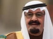 الديوان الملكي: خادم الحرمين الشريفين يغادر إلى المغرب