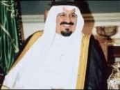 ولي العهد السعودي يعود الى ارض الوطن في غضون اسابيع .
