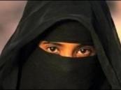 ارتفاع حالات احتجاز الزوجات على أيدي أزواجهن في المنطقة الشرقية .