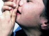 أرتفاع العنف الاسري الى 66% في مختلف مناطق المملكة .