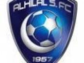 شركة كويتية تتعدى على شعار نادي الهلال في حفل تكريم المعلق خالد الحربان .