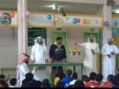 وسط أجواء رائعة وبهيجة .. مدرسة عمر بن عبد العزيز بالمبرز تقيم حفل معايدة لطلابها ومعلميها.