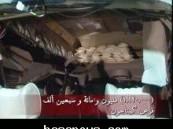 إحباط تهريب وترويج كميات كبيرة من المخدرات الى المملكة .. والقاء القبض على 158 متورطا ( مرفق صور )