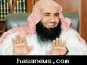 اعفاء مدير هيئة الامر بالمعروف بمكة المكرمة بعد حديثه الصحفي عن الاختلاط