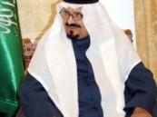 الأمير سلطان يغادر المستشفى بنيويورك وصحة سموه علي خير ما يرام وسيمضي وقتاً للراحة والاستجمام