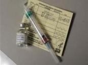 """تم سحب اللقاح الخاص بالأطفال لأنه \""""ليس فعالا كما ينبغي\""""..سانوفي تسحب 800 الف جرعة لقاح \""""اتش1 ان1\"""""""