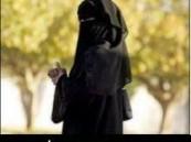 بعد 25 عاما..أكشتفت أن زوجها غير سعودي والهوية مزوره