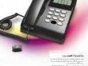 بدون تكلفة … وبأسلوب مبتكر … الاتصالات السعودية تطلق خدمة  ( اتصل بي )  لعملاء الهاتف