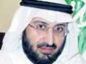 كلمات تنبض بالولاء لمنسوبي الإدارة العامة لتربية وتعليم البنات بالأحساء بمناسبة عودة وسلامة الأمير سلطان .