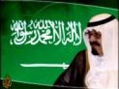 إعتباراً من أمس الجمعه : رفع بدل غلاء المعيشة الأضافة الأخيرة في السعودية