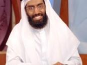 نادي الأحساء الأدبي يستضيف الدكتور عادل بن أحمد باناعمه .