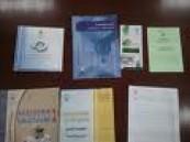 تعليم البنات يشرع في توزيع كتب الطالبات للفصل الدراسي الثاني قبل نهاية الفصل الأول .