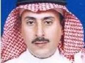 الأحساء تجمع تيارات الوطن الفكرية حول الخطاب الثقافي السعودي