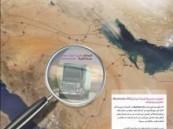 بعد أن مكنت الجهات الأمنية من استعادة مركبة مسروقة خلال 3 ساعات …شركة الاتصالات السعودية تلقى إشادة عملائها بخدمة تتبع أعمال