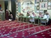 """مدرسة الأمير بدر بن عبدالعزيز الأبتدائية تنظم """"مجلس الاّباء"""""""