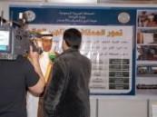 ضمن جناح وزارة الزراعة .. الهيئة تشارك في الملتقى السعودي الأفريقي.