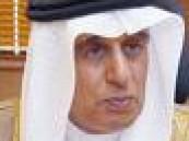 برعاية الجندان جامعة الملك فيصل تقيم إحتفالاً بمناسبة عودة وسلامة الأمير سلطان  .