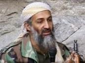 أبناء وأحفاد لبن لادن محصنون في إيران