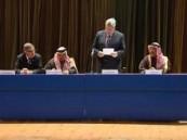 احتفال بمرور عام على افتتاح مركزالامير سلطان للغة العربية في موسكو .