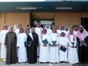 مديرو العلاقات بالمنطقة الشرقيه  يصدرون صحيفة حكوميه بأسم ( العلاقات العامة )